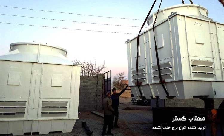 مشخصات فنی مدل های مختلف برج خنک کننده مهتاب گستر